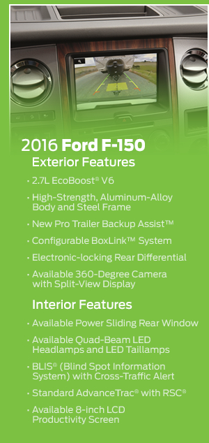 2016 Ford F-150 Model Features